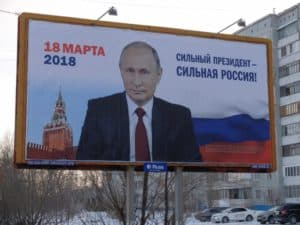 Billboard about Russian'election